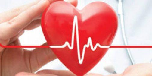 Zilele Europene ale Insuficienţei Cardiace
