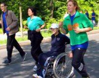 Strategie națională destinată persoanelor cu dizabilități