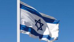 Israel – tărâmul făgăduinţei în sănătate