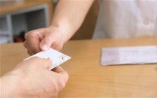 Medicii de familie refuză să se implice în distribuirea cardurilor de sănătate