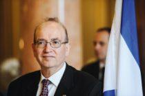 Israel – prima țară cu sistem de schimb de informații în Sănătate