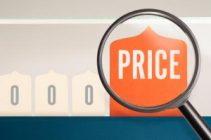 Cataloagele de prețuri ale medicamentelor, finalizate la jumătatea lunii
