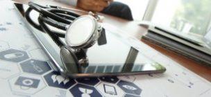 Parteneriat între giganții din tehnologie și Ministerul Sănătății din Marea Britanie